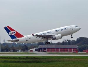 Yemenia_Airbus_A310